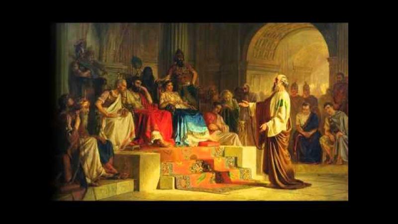 Библия. Новый завет. Послание к Римлянам апостола Павла
