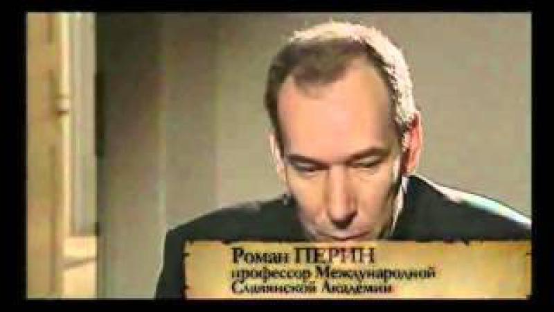 История Руси до принятия христианства