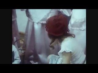 необитаемый остров песня из к/ф про красную шапочку