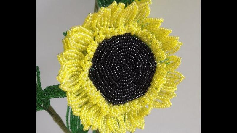 Подсолнухи из бисера. Beaded sunflower. Часть 33. Бисероплетение