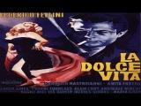 Сладкая жизнь/ La Dolce Vita 1960г.(Фредерико Феллини)