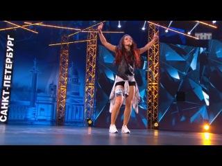 Танцы: Юлианна Коршунова (Тимати & L'One - Гто)(сезон 2, серия 3)