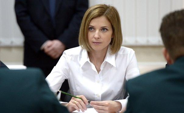 natalia poklonskaya fotos nuevas con pelo corto + gifs!!¡