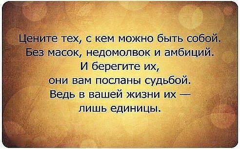Фото №380982596 со страницы Наили Алмамедовой