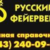 Салют в Казани.Пиротехника.Доставка.ОПТОМ