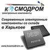 Kosmodrom Kharkov