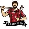 LastMen