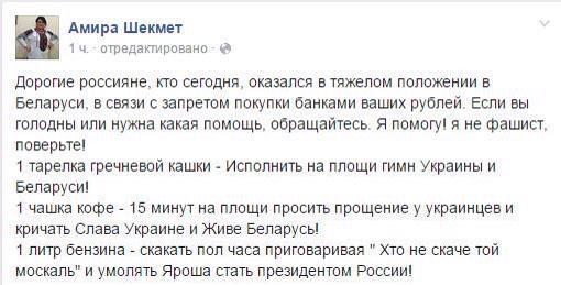 Обвал рубля привел к кризису на межбанковском рынке РФ. Банки перестали кредитовать друг друга - Цензор.НЕТ 1348