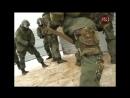 Спецназ ГРУ-ВОЛКОДАВЫ