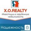 Инвестиции в недвижимость!   xorealty.biz