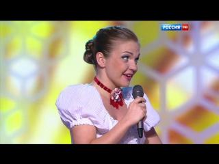 Марина Девятова И Дуэт Баян-Микс – Ах, Мамочка Субботний вчер HD
