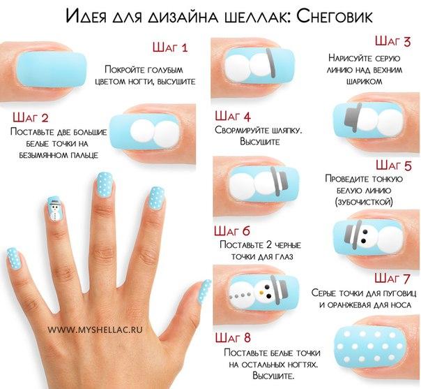 Как сделать что бы лак на ногтях блестел