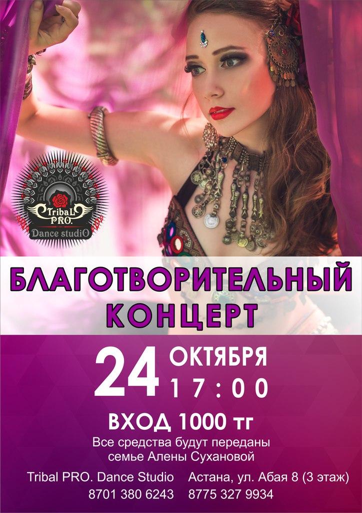 photo-39424407_348391614.jpg