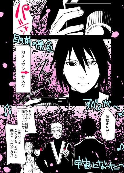 naruto-dating-sasuke-fanfiction