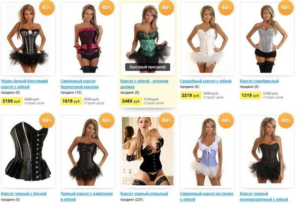 Дешевые костюмы женские интернет магазин доставка