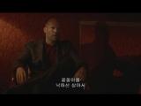 Речь Стэтхэма (OST Шпион)