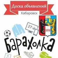 khabarovsk_board