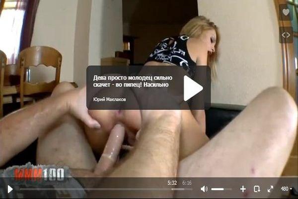 Как найти вконтакте порно видео — 1