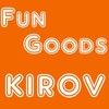 ♦ Fun Goods Киров • Подарки •Часы•Микронаушники♦