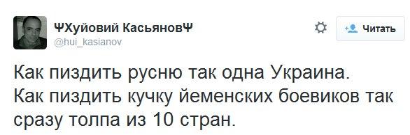 Россияне переживают не из-за санкций, а за то, чтобы Сирия была освобождена, - Песков - Цензор.НЕТ 1743