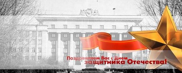 mil ru вход
