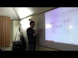 005. Параллельное программирование. Часть 2 - О. В. Сухорослов