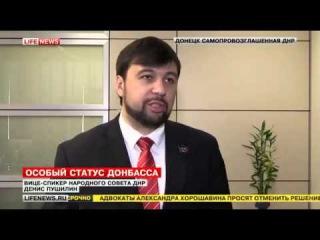 Европейские лидеры проигнорировали жалобу ДНР и ЛНР на Киев 20.03.15