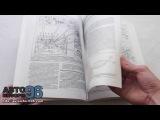 Книга по ремонту Фиат Браво (Fiat Bravo)