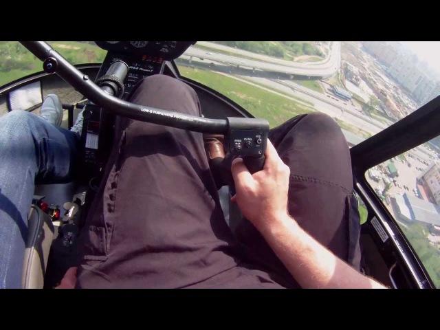 Обучение пилотированию вертолётом Robinson R44 » Freewka.com - Смотреть онлайн в хорощем качестве