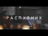 Patrick Wolf - The Libertine - 2013 - (Sun