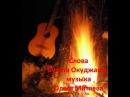 Изгиб гитары жёлтой Авт клипа Светлана О Ш