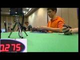 Чемпионат Мира по сборке Кубика Рубика - Финал