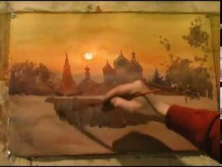 Сергей Андрияка - Рисуем Вечер в Серпухове