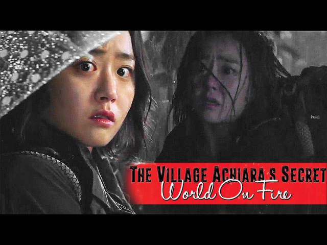 Деревня: секрет Ачиары