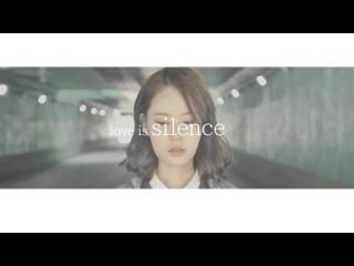 ► Воровка на цепи | EXO | Baekhyun | fanfic (с зам. аудиодорожки)