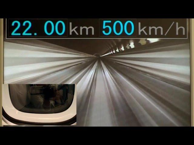 2015年6月12日 JRリニアモーターカー試乗会  Japan's Maglev traveling at 500 kmh (311mph)