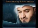 سورة الكهف كاملة بصوت مشارى بن راشد العفاس1