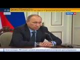 Владимир Путин: действия властей Украины попахивают геноцидом  НОВОСТИ СЕГОДНЯ