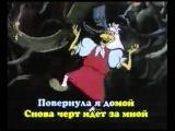 Частушки Бабок-Ёжек  Детское караоке