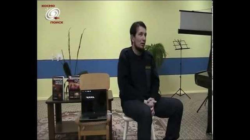 В.А. Чернобров. НЛО - доля правды, домысла и лжи
