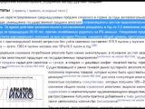 54 «Аркатов: ИМХО»  Про преэмптивные войны 17 01 14