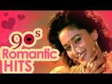 Лучшие романтические песни из индийских фильмов