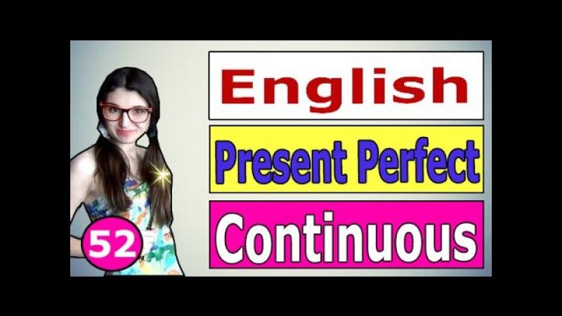 Английский PRESENT PERFECT CONTINUOUS Настоящее Завершенно Длительное Время Ирина ШИ