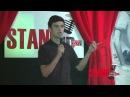 Сергей Ильин на сцене Stand-up о курении в постели и замечательном ребенке