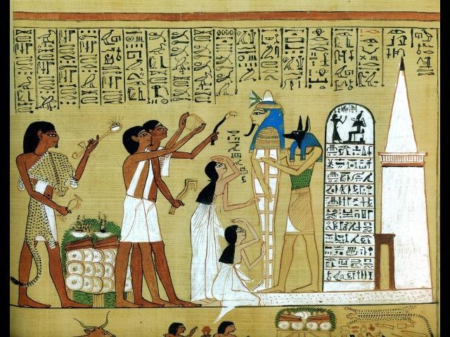 Египетская Книга мертвых. Лекция Виктора Солкина