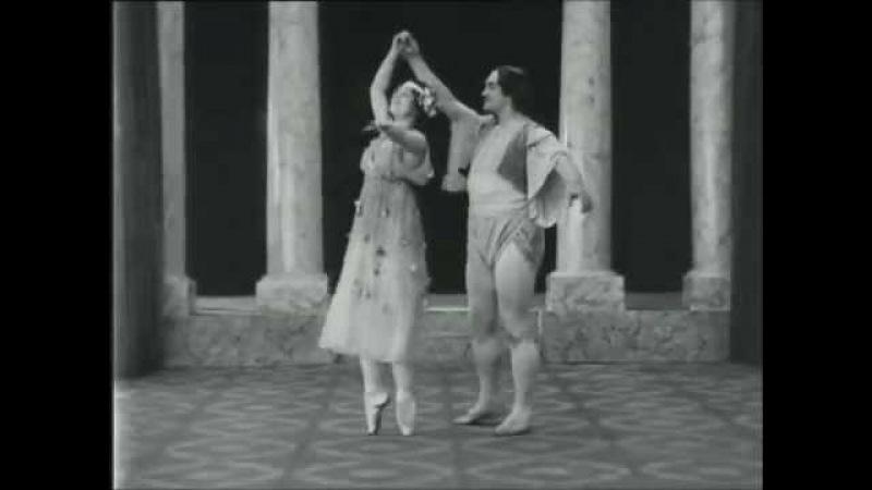 Very Early Ballet Geltzer Tikhomirov Pas de Deux 1913