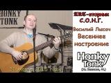 Василий Лысач