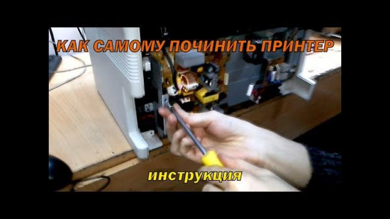 как отремонтировать компьютерный стул своими руками видео