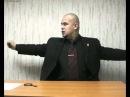Вадим Шлахтер Путь могущества