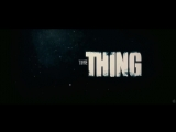Нечто. Русский трейлер 2011. HD